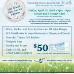 Spring Sensation – Poster and Ticket Design